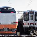 200602090001