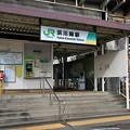 JR東日本 浜川崎駅(南武支線側)