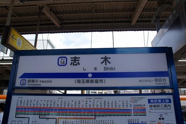 Photos: TJ14 志木