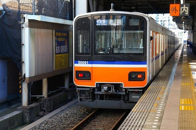 50090型