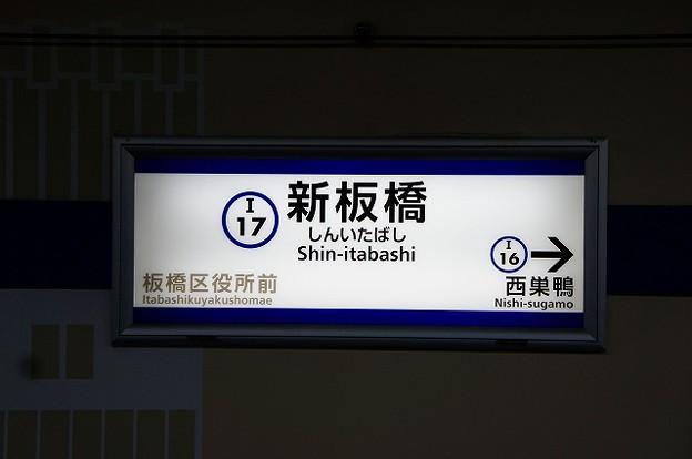 I17 新板橋