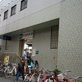 Photos: 落合南長崎