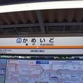 Photos: TS44 亀戸