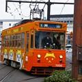 写真: 岡山電気軌道7200系