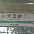 JL31 天王台