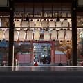 Photos: 八坂神社