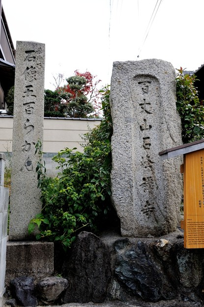 石峰寺五百羅漢 2010/12/12 12:02