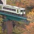 Photos: 秋の鉄道♪