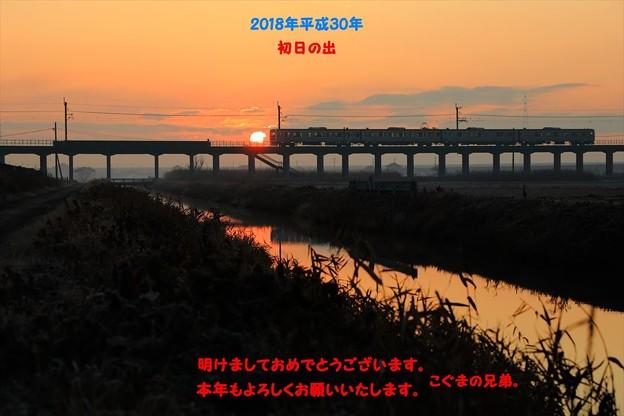 2018年初日の出