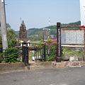 写真: 0502七十五番靡柳ノ宿