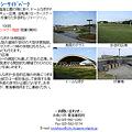 Photos: 青海シーサイドパーク