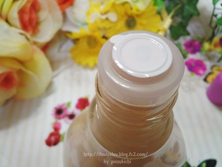 明色化粧品 薄化粧乳液 (4)