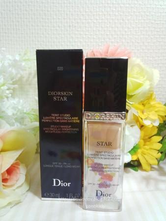 Dior ディオールスキン スター フルイド (2)