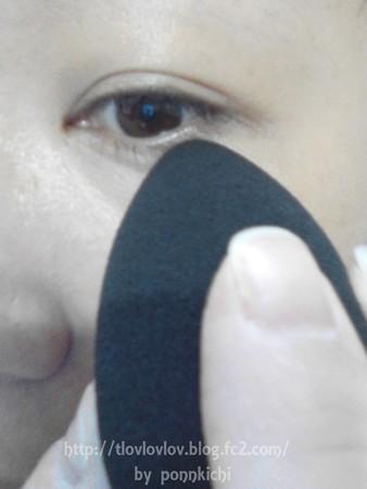 Dior ディオールスキン スター フルイド (24)