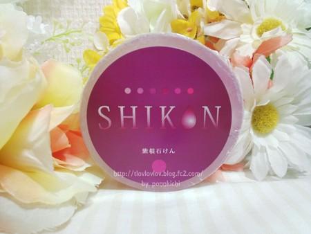 自然化粧品研究所 紫根石けん (1)