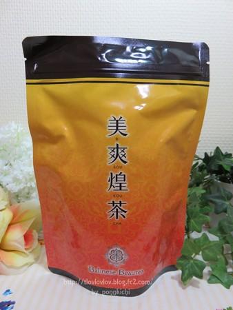 株式会社フレージュ 美爽煌茶 (4)