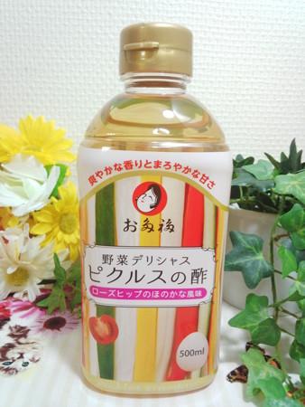 aene オタフク 野菜デリシャス ピクルスの酢 (8)