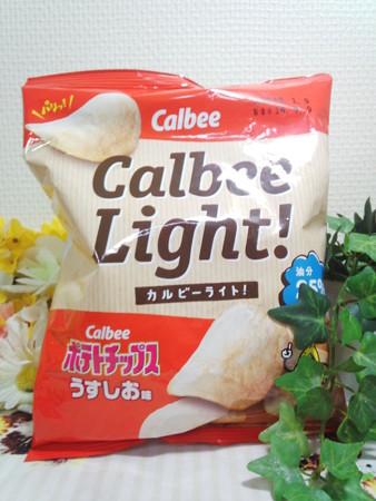 aene カルビー 「カルビーライト!」シリーズ (8)