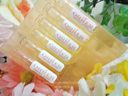 株式会社東洋発酵 ORifER(オリファ)発酵美養液 (3)