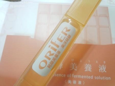 株式会社東洋発酵 ORifER(オリファ)発酵美養液 (6)
