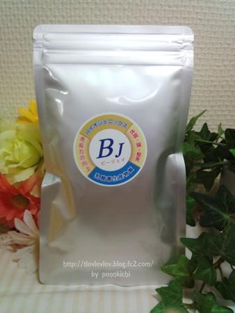 サクラノーリン バイオジェニックス乳酸菌 BJ (1)