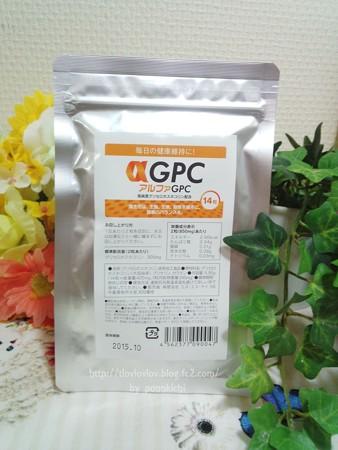αGPCの第一すこやか生活 アルファGPC14粒 (1)