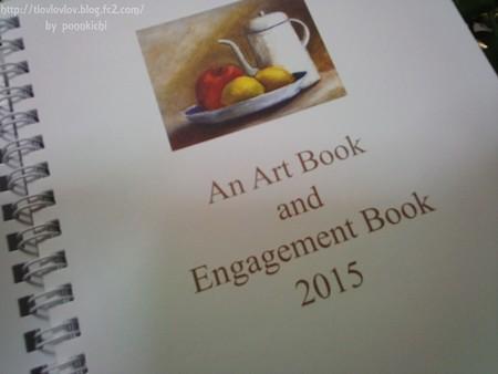 口と足で描く芸術家協会 デスクダイアリー2015 An Art Book and Engagement Book 2015  (6)