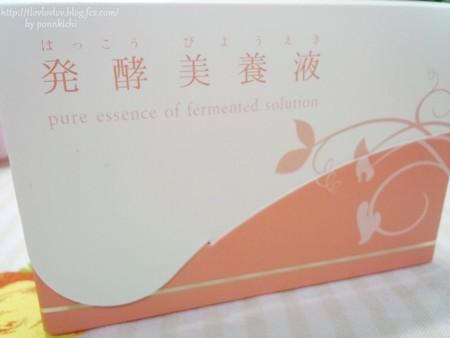 株式会社東洋発酵 オリファ 発酵美養液 (2)