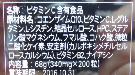 TIMA Japan 株式会社 Twendee X (2)
