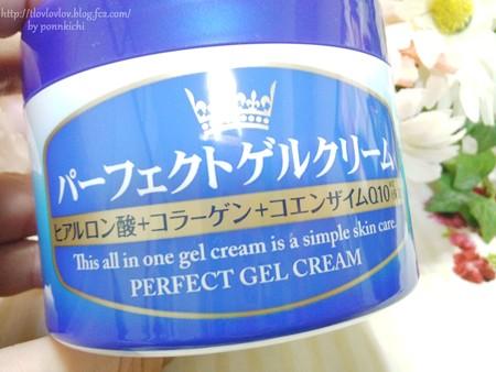 明色化粧品 ヒアルモイスト うるすべ肌クリーム パーフェクトゲルクリーム (3)