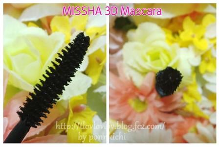 MISHA 3Dマスカラ (11)