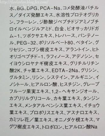 株式会社アイエムエスジャパン PG48 セラミスト (12)
