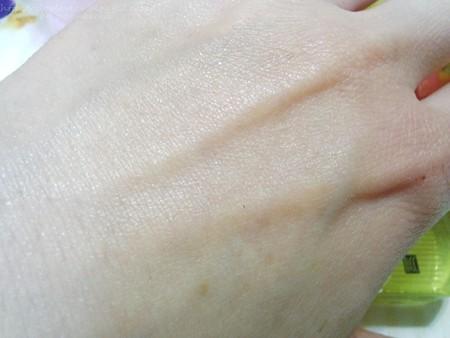 ニッピコラーゲン化粧品 ナチュラル モイスチュア オイル (19)