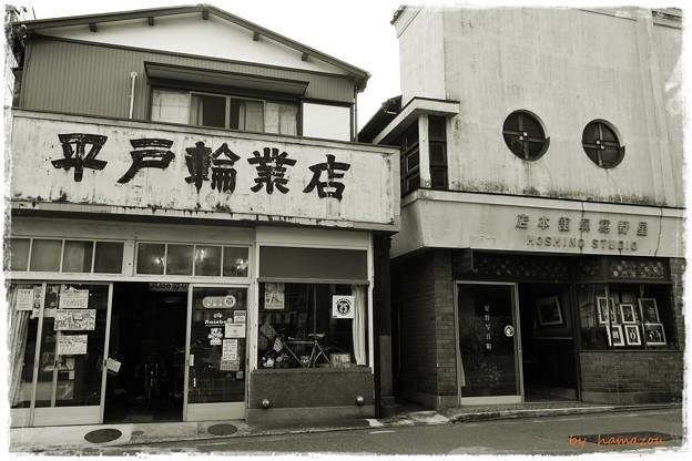 現役昭和の街並み