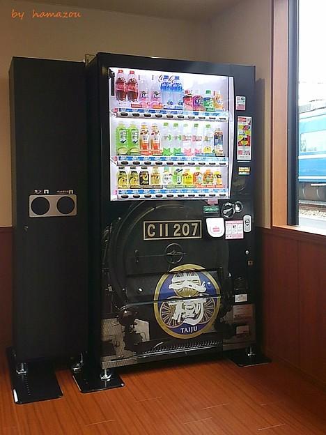 Photos: 自販機(大樹仕様?)