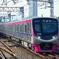 Photos: 京王電鉄の新顔