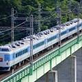 写真: 189系M50編成 ホリデー快速富士山@新桂川橋梁