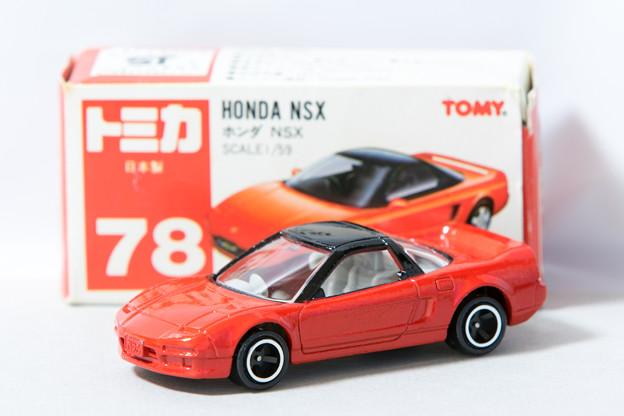 NSX (日本製) [78-6-1]