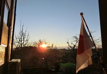 日の丸と初日の出
