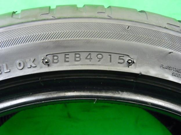 P2390380