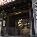 写真: IMG_7723宝筐院・山門