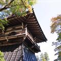 写真: IMG_7218永源寺・鐘楼といろは紅葉