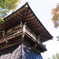 写真: IMG_7220永源寺・鐘楼といろは紅葉