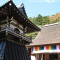 写真: IMG_7232永源寺・鐘楼と方丈