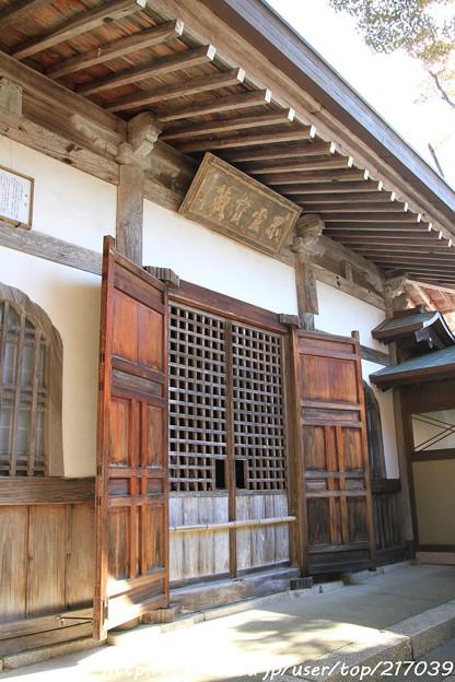 写真: IMG_7254永源寺・開山堂