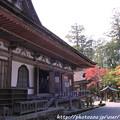 写真: IMG_7548西明寺・本堂(国宝)といろは紅葉