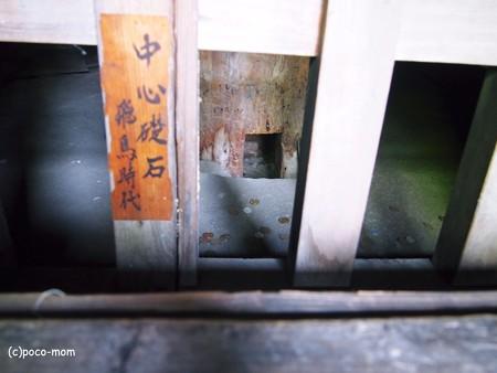 法観寺 五重塔 八坂の塔の内部2014年05月04日_P5040864