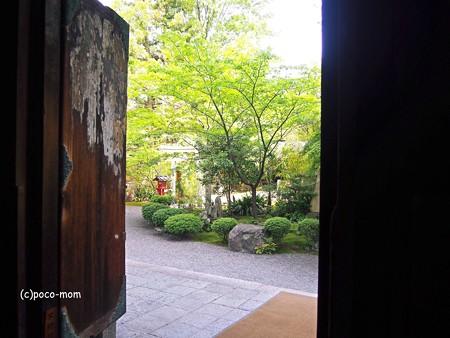 法観寺 五重塔 八坂の塔の内部2014年05月04日_P5040870