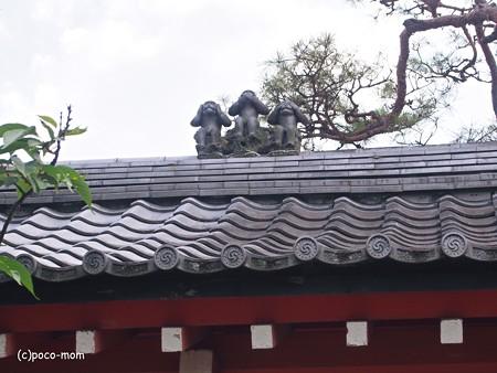 京都八坂庚申堂2014年07月21日_P7210109