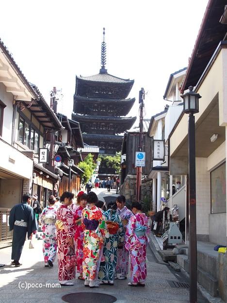 Photos: 法観寺 八坂塔 P9241242